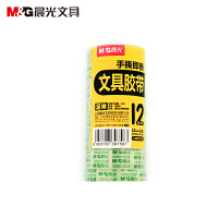M&G晨光 AJD97318 文具�z��12mm*14y(12卷) ����自�I