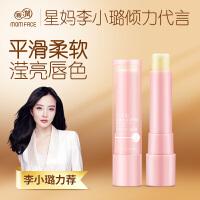 亲润 乳木果保湿修护润唇膏 孕妇护肤品 孕产妇适用化妆品 保湿防干裂