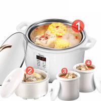 美的(Midea)电炖锅MD-DZ16P101 家用智能预约保温多功能煲汤炖肉锅 陶瓷隔水炖电炖盅W