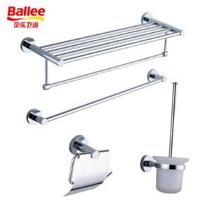 【货到付款】贝乐BALLEE 浴室挂件毛巾架浴巾架四件套 浴巾架+毛巾杆+厕纸架+马桶刷
