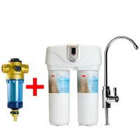 3M中央前置过滤器 3CP-F020-5中央前置过滤器 反冲洗 管道过滤+舒活泉SDW8000T-CN 正品净水机 家