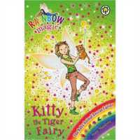 The Baby Animal Rescue Fairies: 135: Kitty the Tiger Fairy
