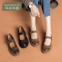 【春款预售 年后发货】玛菲玛图2020春秋季新款女鞋复古森女圆头鞋搭扣低跟真皮玛丽珍鞋女688-1SH