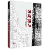 自贡恐龙博物馆馆藏精品