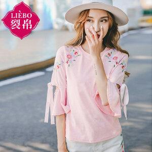 【2件5折】裂帛女装2017夏装新款圆领刺绣中袖套头衫百搭合体针织T恤