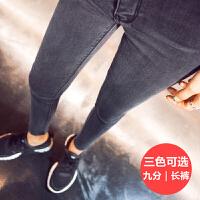高腰牛仔裤女烟灰色高弹力显瘦长裤胖mm大码2018春款九分小脚裤子 501 烟灰色 九分