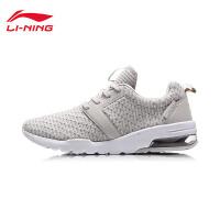 李宁跑步鞋女鞋清迈减震透气半掌气垫情侣鞋低帮运动鞋ARJM002