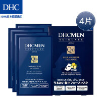 DHC男士深层保湿面膜 19mL/片*4片装 男士专用水润清爽补水面贴膜