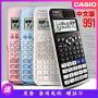 CASIO卡西欧FX-991CN X中文科学函数计算器 FX-991CN全中文菜单,中文显示,十大计算模式,六行显示