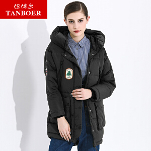 坦博尔2017新款羽绒服女中长款加厚保暖时尚连帽羽绒服外套TB3630