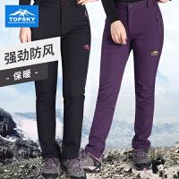 Topsky/远行客 户外运动新款软壳冲锋裤女款防风保暖抓绒裤子
