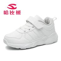 【2件3折到手89.4元】哈比熊童鞋男童运动鞋2018新款女童白鞋儿童鞋男女童休闲鞋