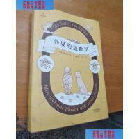 【二手旧书9成新】外婆的道歉信(马思纯倾情推荐 赠手写信) /孟汇一 译 天津人?