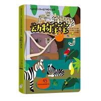 儿童场景认知磁力贴游戏书:动物宝宝