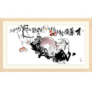职业画家 鲤鱼山《有果图》JYP060