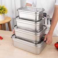 304不锈钢快餐盆冰箱保鲜盒密封盒带盖长方形食物冷藏储物盒防漏