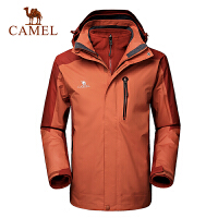 【全店满300减100】CAMEL骆驼户外男冲锋衣 保暖防风两件套三合一冲锋衣