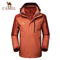 CAMEL骆驼户外男冲锋衣 保暖防风两件套三合一冲锋衣