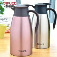 泰福高TAFUCO 304不锈钢真空保温壶咖啡壶保温瓶暖水瓶2L