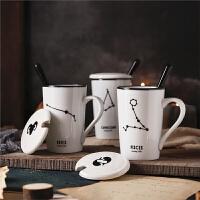 情侣水杯个性牛奶咖啡杯带盖勺创意北欧十二星座杯子陶瓷马克杯