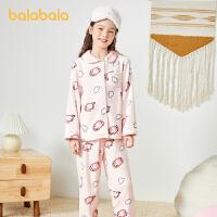【2件6折价:128.9】【FUKI-LAND联名】巴拉巴拉女童家居服套装儿童睡衣中大童法兰绒