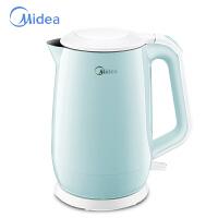 美的(Midea)MK-HJ1701/WHJ1701d 1.7L 三层防烫 珍珠聚水环设计 电热水瓶 电水壶 马卡龙蓝色