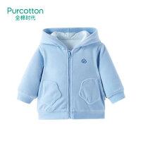 全棉时代 浅蓝婴儿珊瑚绒微厚外套 1件装