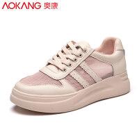 奥康女鞋小白鞋飞织网面单鞋女厚底运动休闲鞋