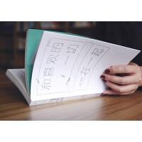 【二手书9成新】 一个6:和喜欢的一切在一起 一个工作室,韩寒监制 浙江文艺出版社 9787533942014