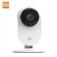 【支持礼品卡支付】小米 小蚁智能摄像机 无线WiFi高清远程视频遥控监控摄像头1080P 手机智能控制 双向语音 ba