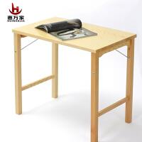 惠万家实木户外折叠桌简易书桌写字桌电脑桌便携式小餐桌吃饭桌子