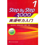 英�Z�力入�T3000 (�W生用��1)(含�P)