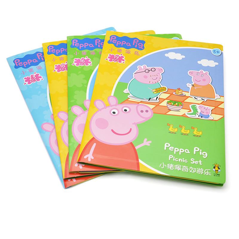 小猪佩奇早教拼图PeppaPig卡通磁贴佩佩猪粉红猪小妹儿童生日礼物