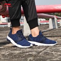 李宁跑步鞋男鞋2017新款清迈减震半掌气垫情侣鞋男士低帮运动鞋ARJM005