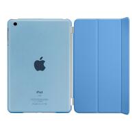 ikodoo爱酷多 苹果2017/2018新iPad(A1822)/iPad air(ipad5)前盖皮套+磨砂同色保