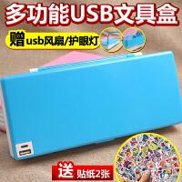 小学生文具盒铅笔盒塑料儿童双面多功能笔盒创意学习USB风扇台灯