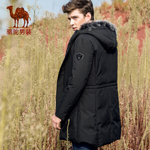 骆驼男装 2017年冬季新款连帽可拆毛领保暖羽绒服中长款加厚外套