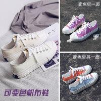 紫外线变色帆布鞋女鞋子光感秋季2019潮鞋韩版秋鞋低帮鞋 8596白色
