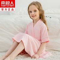 南极人夏季女童薄款日式家居服公主短袖睡裙中大儿童春秋纯棉睡衣