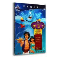 正版 阿拉丁 音�诽�e版 盒�bD9 DVD 迪士尼�典�赢�片