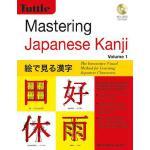 【预订】Mastering Japanese Kanji: (jlpt Level N5) the Innovativ