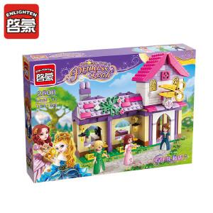 启蒙积木玩具5女童拼插公主城堡积木拼装玩具益智6-7-8-10岁女孩巧手礼服店2606