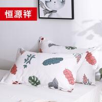 恒源祥全棉枕套纯棉枕头套双人单人成人宿舍枕芯套一对装48×74cm