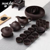 组合茶壶陶瓷旅行办公室功夫紫砂茶具套装