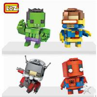 loz小颗粒积木玩具益智拼装男孩10岁12岁钢铁侠小人仔 mini 英雄
