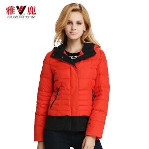 雅鹿・自由自在秋冬女士女款羽绒服 呢料相拼 短款羽绒服外套 F126730