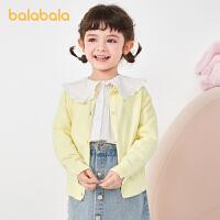 【8.4抢购价:84.9】巴拉巴拉童装儿童毛衣女童针织衫2021新款秋装宝宝薄款洋气韩版潮