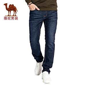 骆驼男装 2017秋季新款男士直筒牛仔裤水洗时尚修身裤子中腰长裤