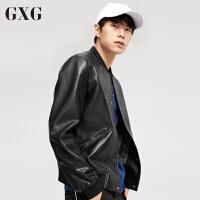 GXG男装 春季男士韩版黑色修身休闲棒球领PU皮夹克外套