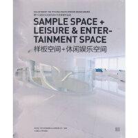 第十九届亚太区室内设计大奖参赛作品选――样板空间+休闲娱乐空间(景观与建筑设计系列)